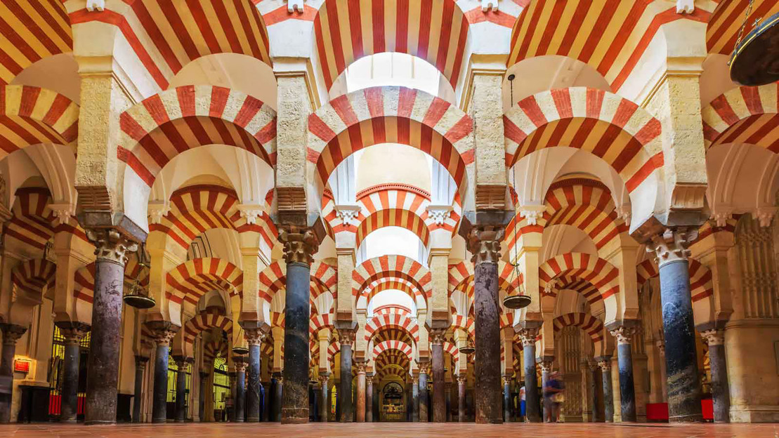 Mosque-Cathedral of Córdoba Fast-Track Tickets - Main image