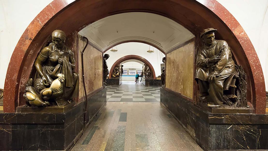Metro Tour of Moscow - Main image