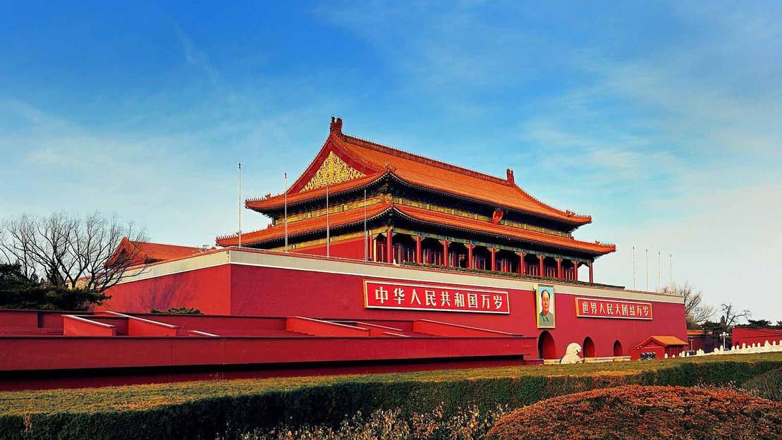 Visita della Pechino imperiale - Main image