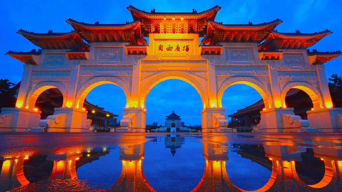 Visita guidata della città di Taipei - Main image