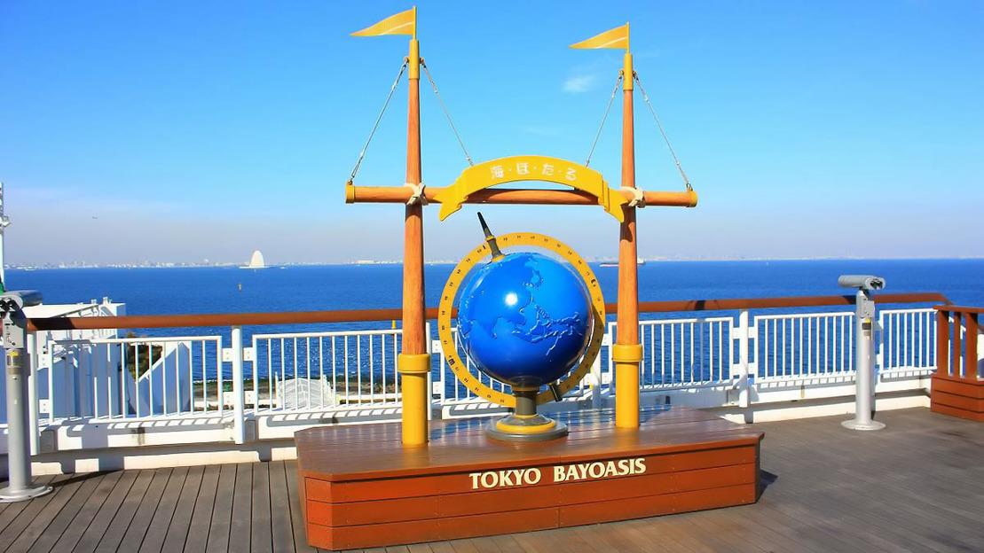 Tour della Baia di Tokyo - Main image