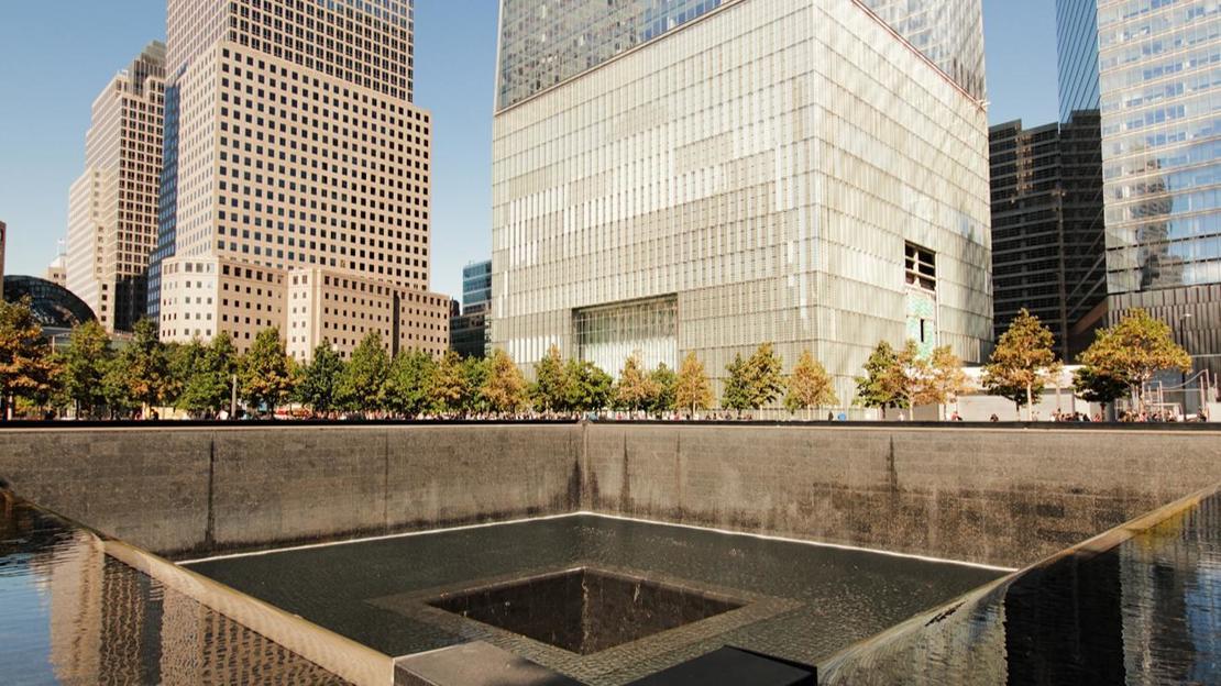 Tour dell'11 settembre - Main image