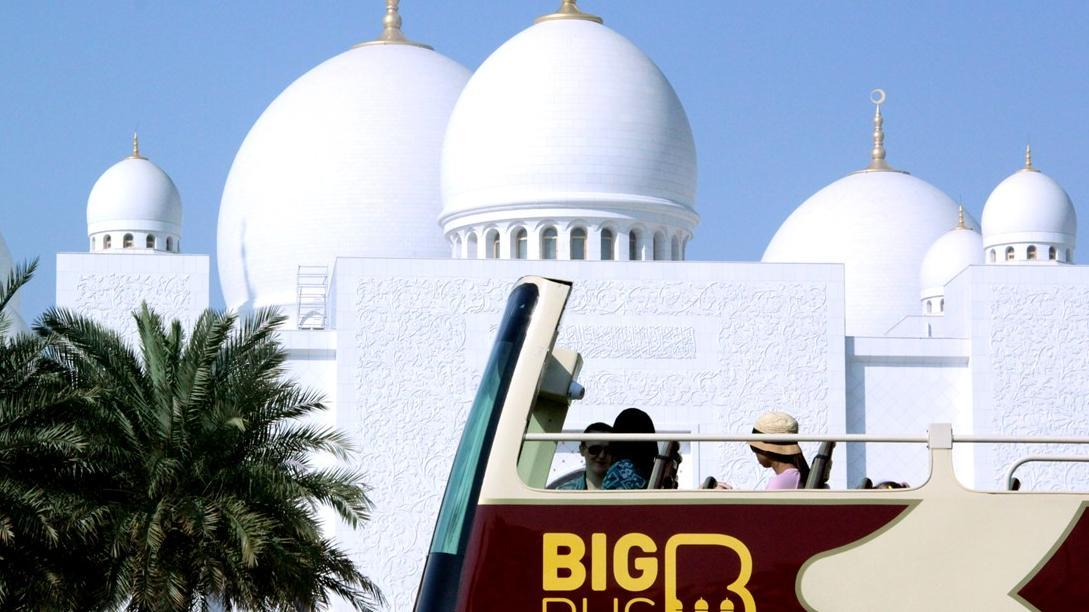 Abu Dhabi bus tour Hop-on Hop-off  - Main image